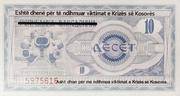 10 Dinarë – reverse
