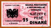 25 Dinarë -  obverse