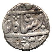 1 Rupee - Muhammad Bahadur Shah  (Kotah) – obverse