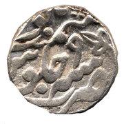 1 Rupee - Muhammad Bahadur Shah  (Kotah) – reverse