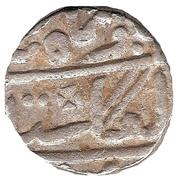 1 Rupee - Victoria [Umed Singh II] – obverse