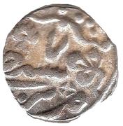 1 Rupee - Victoria [Umed Singh II] – reverse