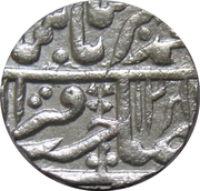 1 Rupee - Muhammad Akbar II – obverse