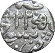 1 Rupee - Muhammad Akbar II – reverse