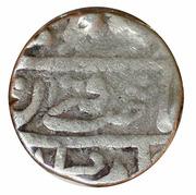 1 Rupee  Muhammad Bahadur Shah II  (Kotah) – obverse
