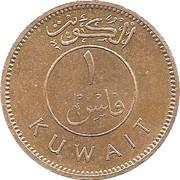 1 Fils - Abdullah III / Sabah III / Jaber III – reverse