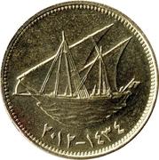 10 Fils - Sabah IV (magnetic) -  reverse