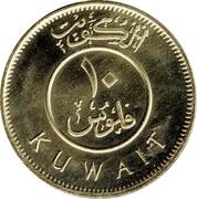 10 Fils - Sabah IV (magnetic) – reverse