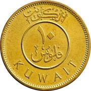 10 Fils - Abdullah III / Sabah III / Jaber III / Sabah IV (non-magnetic) – reverse
