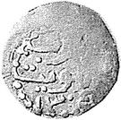 1 Baiza - Abdullah II (date at bottom) – reverse