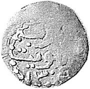 1 Baiza - Abdullah II (date at bottom) – reverse