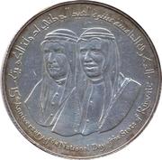 2 Dinars - Sabah III (15th National Day) – obverse
