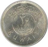20 Fils - Abdullah III (Emirate of Kuwait) – obverse