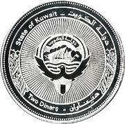 2 Dinars - Jaber III (United Nations) – obverse