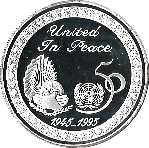 United Nations Kuwait 2 Dinars Silver Proof 1995 50th Anniversary