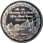 5 Dinars - Jaber III (Kuwaiti Currency 25th Anniversary) – reverse