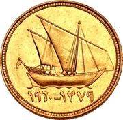 3 Dinars - Abdullah III (Sheikh Abdullah; Pattern) – reverse