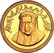 3 Dinars - Abdullah III (Sheikh Abdullah; Pattern) – obverse