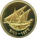 10 Fils - Sabah IV (Silver Gilt Proof) – reverse