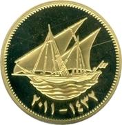 50 Fils - Sabah IV (Silver Gilt Proof) -  reverse