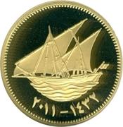 100 Fils - Sabah IV (Silver Gilt Proof) – reverse