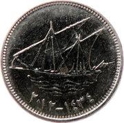 100 Fils - Sabah IV (magnetic) – reverse