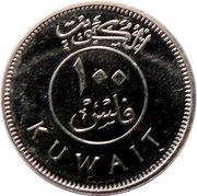 100 Fils - Sabah IV (magnetic) -  obverse