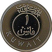 1 Fils - Jāber III / Sabah IV (Silver Proof) – reverse