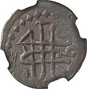 1 Baiza - Abdullah II (date in center) – obverse