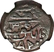 1 Baiza - Abdullah II (date in center) – reverse