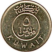 5 Fils - Sabah IV (magnetic) – reverse