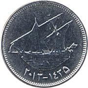 50 Fils - Sabah IV (magnetic) – reverse