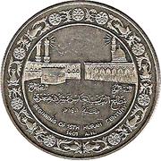 5 Dinars - Jaber III (15th Hijrah Century) – reverse