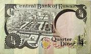 ¼ Dinar – reverse