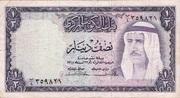 ½ Dinar - Sheikh Sabah Ibn Salim al-Sabah – obverse