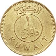 1 Fils - Abdullah III / Sabah III / Jaber III – obverse