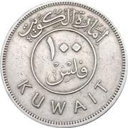 100 Fils - Abdullah III (Emirate of Kuwait) – obverse