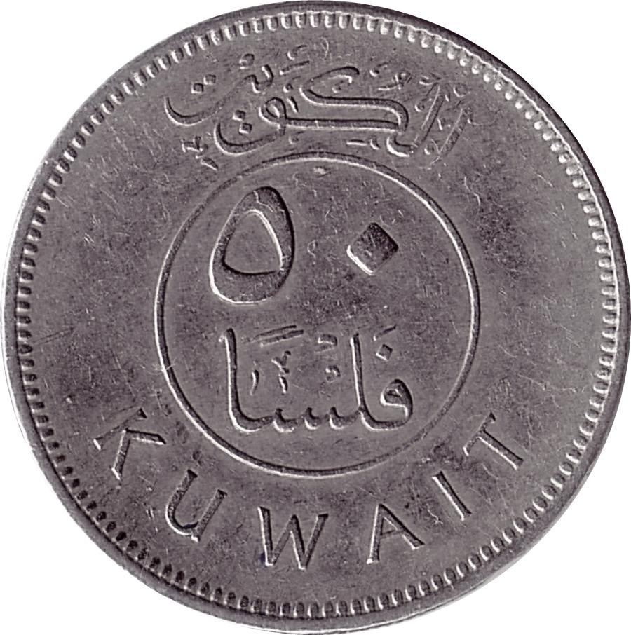 50 Fils Abdullah Iii Sabah Iii Jaber Iii Sabah Iv Kuwait Numista
