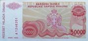 50 000 Dinara – obverse