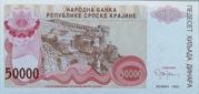 50 000 Dinara – reverse