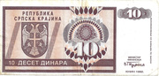 10 Dinara – obverse