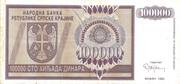 100.000 Dinara – obverse