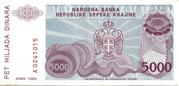 5000 Dinara – reverse