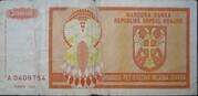 500 000 000 Dinara -  obverse