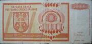 500 000 000 Dinara -  reverse
