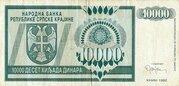 10000 Dinara – obverse