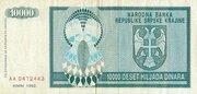 10000 Dinara – reverse