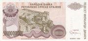 50,000,000,000 Dinara -  reverse