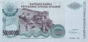 500 000 000 Dinara – obverse