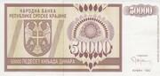 50000 Dinara – obverse